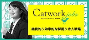 Catwork JOBS